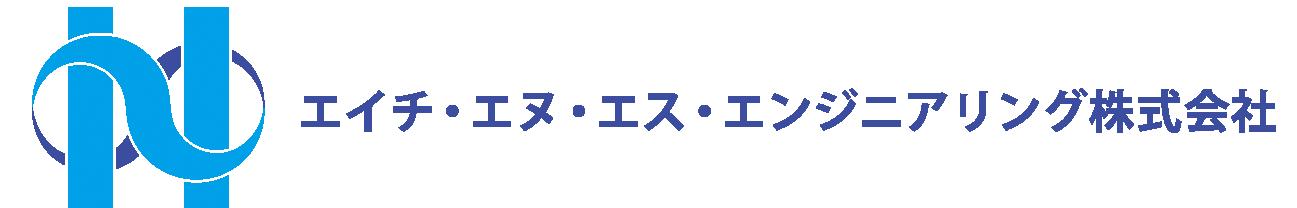 logotype hns engineering japan